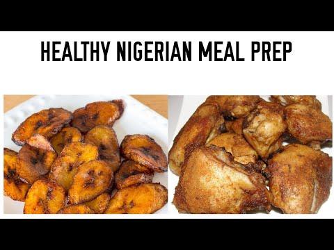 LOW CARB NIGERIAN FOOD - CHICKEN RICE & PLANTAIN   #SARASIENNASEPTEMBER DAY 24