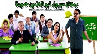 افلام محمد هنيدى
