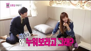We Got Married, Namgung Min, Jin-young (3) #09, 남궁민-홍진영 (3) 20140405