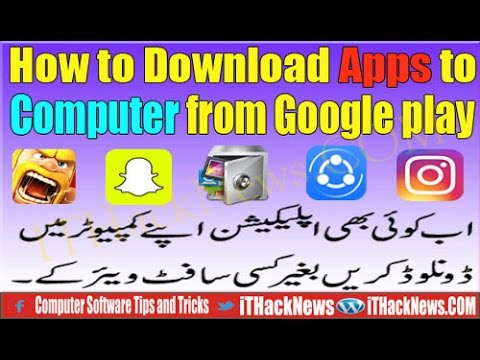 How to: Download Apps on Computer from Google play Store Without any Software