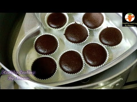 Eggless Chocolate Cup Cake Without Oven | Please Try Easy Recipe | Soft & Fluffy Cake | Rec# 141