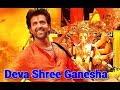 Download   Deva Shree Ganesha Full Song Lyrics / Hrithik Roshan / Ajay-atul / Agneepath MP3,3GP,MP4