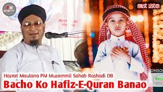 Bachho Ko Hafiz-E-Quran Banao - Molana PM Muzammil Sahab Rashadi DB Bangalore...