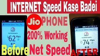 Jio Phone मे बिना PC JBStore Install Online Browser
