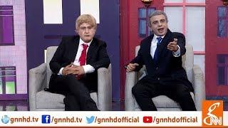 Joke Dar Joke | Donald Trump aur Shah Mehmood Qureshi in Joke Museum! | GNN | 2 February 2019