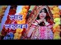 Download Marjani Moka Lad Ladwan    Sonika Singh    Sannu Doi    Haryanvi New D J song 2018    haryanvi In Mp4 3Gp Full HD Video