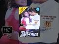 Tupaki Telugu Full Movie Vijay Kajal Aggarwal AR Murugadoss Harris Jayaraj