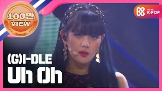 Download Show Champion EP.322 (G)I-DLE - Uh Oh Video