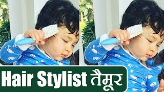 Taimur Ali Khan TRIES to COMB his HAIR ; Photo goes VIRAL   FilmiBeat