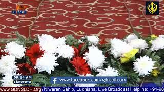 Live: Gurdwara Dukh Niwaran Sahib, Ludhiana