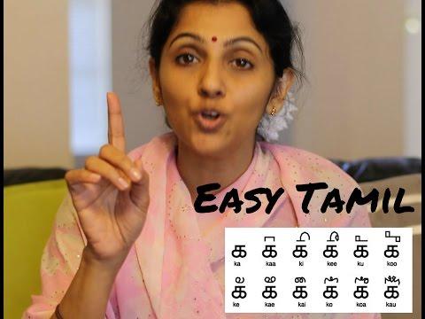 Sailaja's How to speak Tamil Part 1