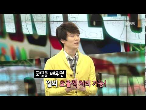 "[T타임] 김태희 해킹한 이두희, ""해킹보다 더 중요한 것은"""