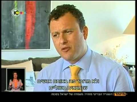 UK Ambassador to Israel, Matthew Gould, on deteriorating image of apartheid state [English subs]