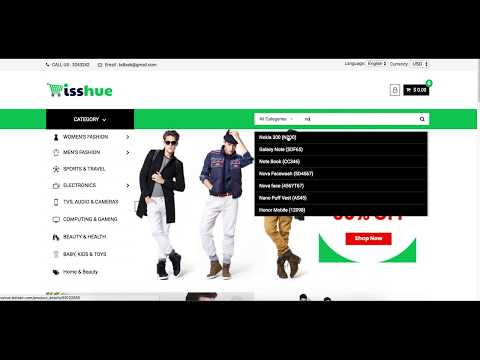 How to Order From Website I Multi store eCommerce shopping cart software