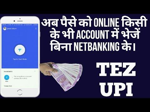 How to fund transfer through upi id in tez upi app || fund transfer vpa in tez app ||