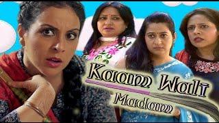Kaam Wali Madam 2016 New Hindi Comedy Series 2016 | Best Comedy Funny Video | Full HD Movie