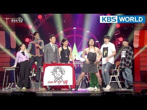 Gag Concert | 개그콘서트 [ENG / 2018.03.24]