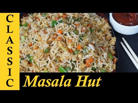 How to make Vegetable Fried Rice / Vegetable Fried Rice Indian Style