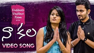 Naa Kala Video Song || Vaddante Vasthave Prema Web series - Wirally Originals