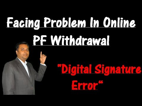 Facing Problem In Online PF Withdrawal | Why This