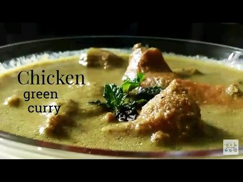 Chicken green curry with coconut | south Indian style chicken masala recipe | hariyali chicken