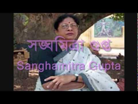 Ei Jé Kaalo Maatir Basa - Sanghamitra Gupta. এই যে কালো মাটির বাসা - সঙ্ঘমিত্রা গুপ্ত