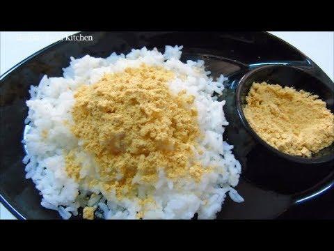 Paruppu Podi for Rice in Tamil - Paruppu Podi Recipe - Paruppu Podi in Tamil