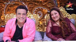 Nach Baliye 9 | Govinda and Sunita