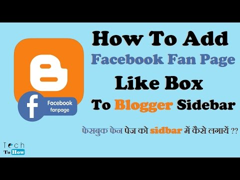 How To Add Facebook Fan Page Like Box To Blogger Sidebar(Step By Step)-2017 NEW | #Facebook #Blogger