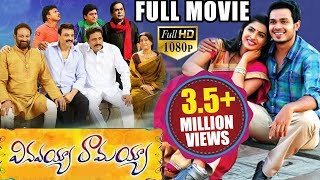 Vinavayya Ramayya Latest Telugu Full Movie || Naga Anvesh, Kruthika Jayakumar ||  2017 Telugu Movies