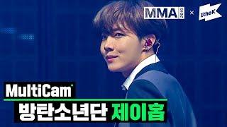 [MMA 2019] 방탄소년단 제이홉(BTS J-HOPE) _ 상남자(Boy In Luv) + 작은 것들을 위한 시 (Boy With Luv) | MultiCam