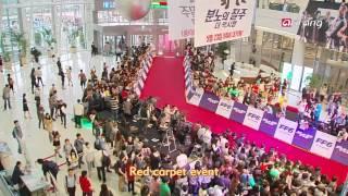 Showbiz Korea - Press premiere of the movie