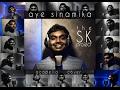 Aye Sinamika OK Kanmani The SK Project Acapella Cover Ft Sreekanth Hariharan mp3