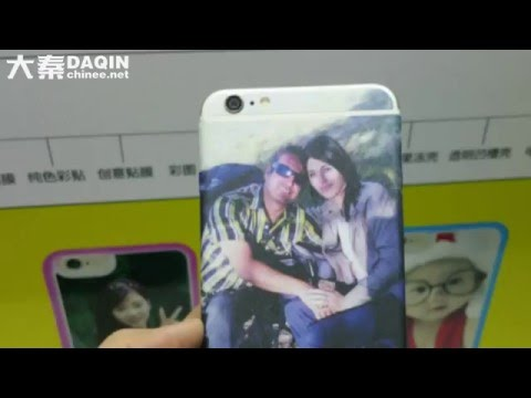 Amazon iPhone 6 case DIY customized with your own photo