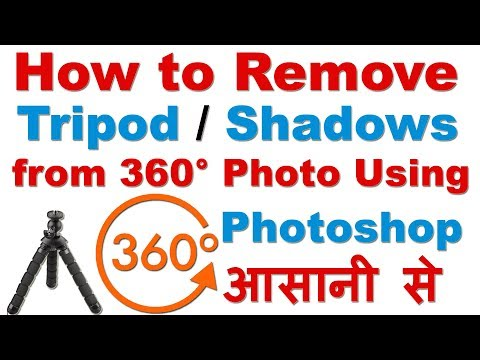 How to Remove Tripod/Shadows from Panoramic 360 Degree Image Using Photoshop Easily