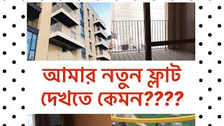 Bangladeshi mum London 😍vlog-49How does my new flat look???/startford new build flat