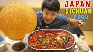 SPICY Sichuan Chinese Food & GIANT SESAME BALL in Tokyo Japan