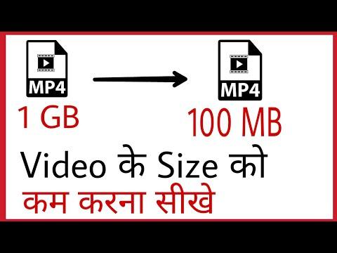 Video ko compress kaise kare | ke size ko kam kaise kare | mb kaise ghataye in hindi