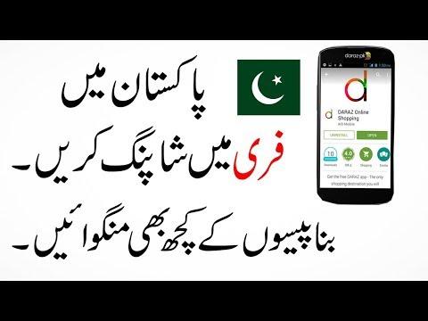 How To Earn Money in Pakistan With Keenu Wallet 2018