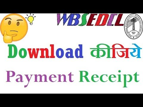 [Hindi - हिंदी] How to download WBSEDCL payment Receipt?