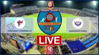 Hyderabad Sreenidhian Vs Rangareddy Risers LIVE   G Venkataswamy Memorial Telangana T-20 League