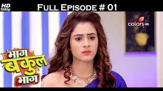 Bhaag Bakool Bhaag - 15th May 2017 - भाग बकुल भाग - Full Episode