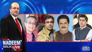 Lodhran Mein PTI Ko Bad-Tareen Shikast   Nadeem Malik Live   SAMAA TV   13 Feb 2018