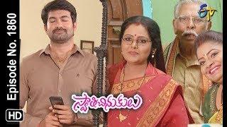 Swathi Chinukulu | 17th August 2019 | Full Episode No 1860 | ETV Telugu