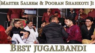 Master Saleem   Ustad Pooran Shahkoti   Best Jugalbandi   Latest Punjabi Videos 2018