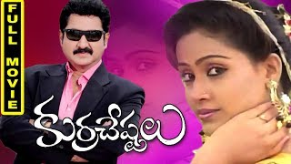 Kurra Chestalu Telugu Full Movie || Suman, Vijaya Shanthi, Bhanuchander