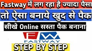 fastway cable channel list Videos - 9tube tv