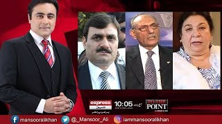 To The Point With Mansoor Ali Khan - 21 January 2018 | Express News