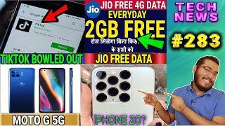 TikTok Restored Again?|Jio 2 GB Free Data Daily|Realme C11 Launched|Redmi 9A|Redmi 9C|iPHONE 12