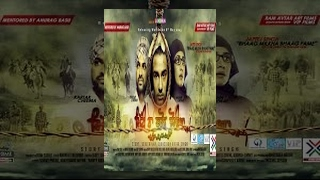 Mitti Na Pharol Jogiya - New Full Punjabi Movie | Latest Punjabi Movies 2016 || Popular Punjabi Film